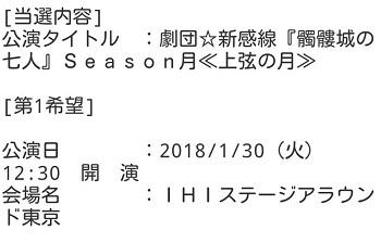 20171108 (2)