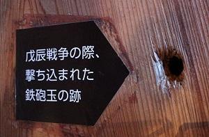 20171113 (4)