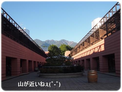 リゾナーレ八ヶ岳