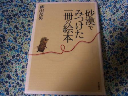 syukusyo-RIMG1273.jpg