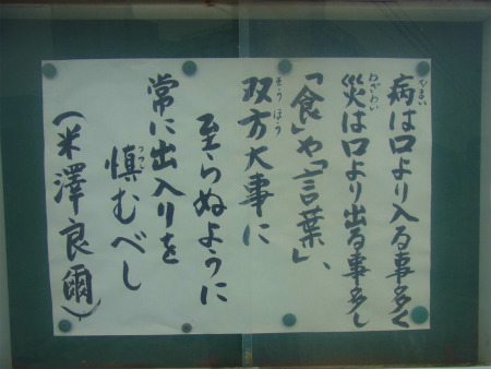 syukusyo-RIMG1361.jpg