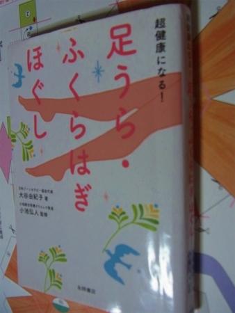 syukusyo-RIMG1405.jpg