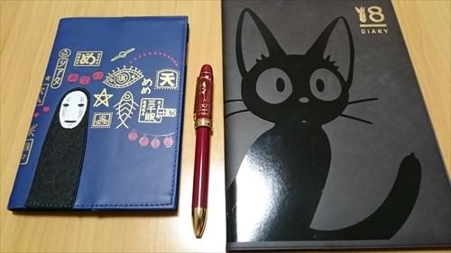 鎌倉~江の島ツアー (4)
