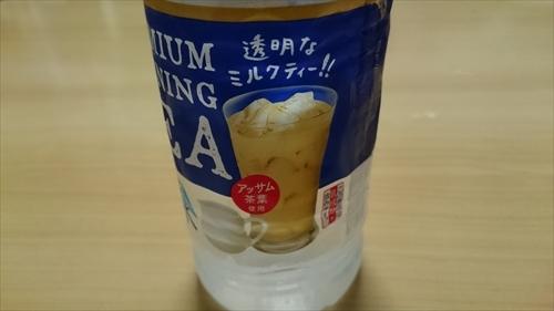 透明なミルクティー (2)