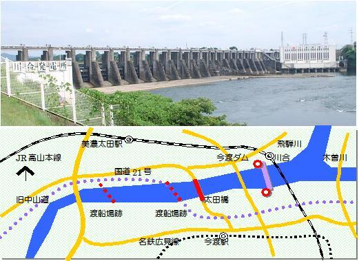 太田橋マップ
