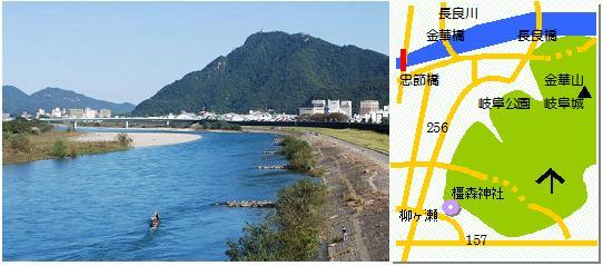 忠節橋マップ