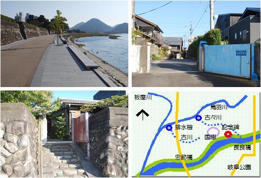 長良川防災マップ