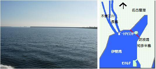 高潮防波堤マップ