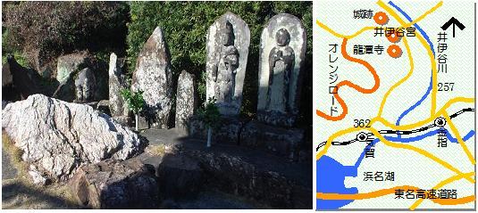 井伊の墓マップ