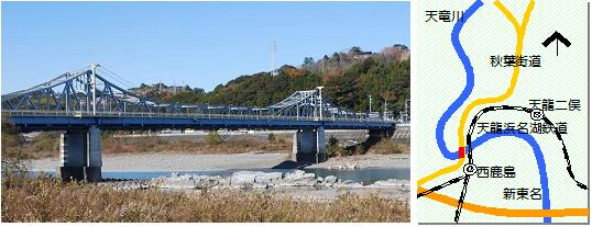 鹿島橋マップ