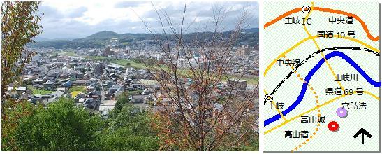 土岐高山城マップ