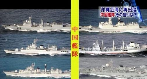 地対艦ミサイル