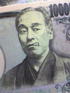 夏目漱石 テヘペロ
