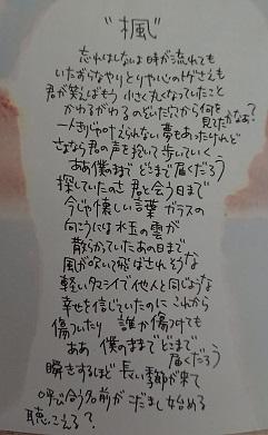 2455ふぇいく