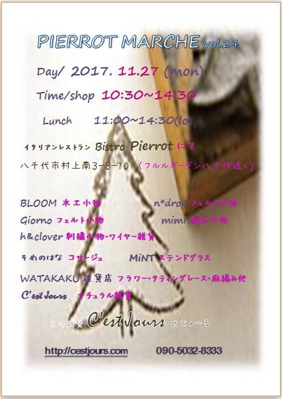 2017y11m01d_152854504.jpg