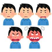 thumbnail_face_angry_man.jpg