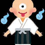youkai_hitotsume.png