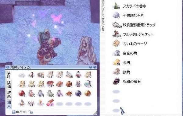 screenSigrun643.jpg
