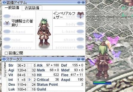 screenSigrun648.jpg