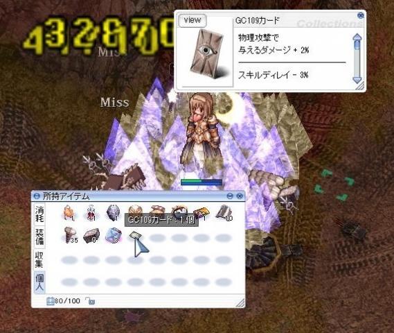 screenSigrun680.jpg