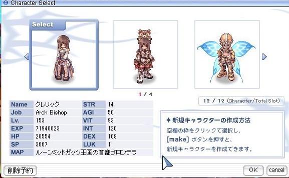 screenSigrun720.jpg