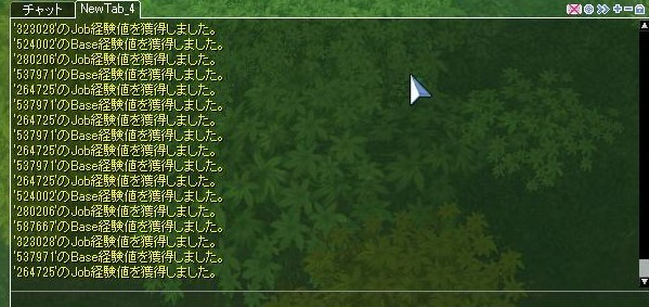 screenSigrun739.jpg