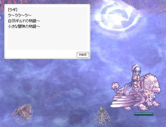 screenSigrun803.jpg