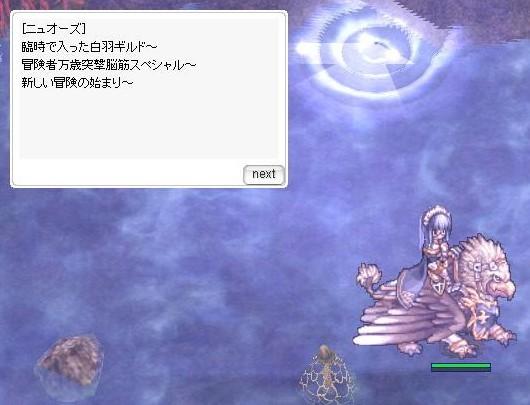 screenSigrun806.jpg