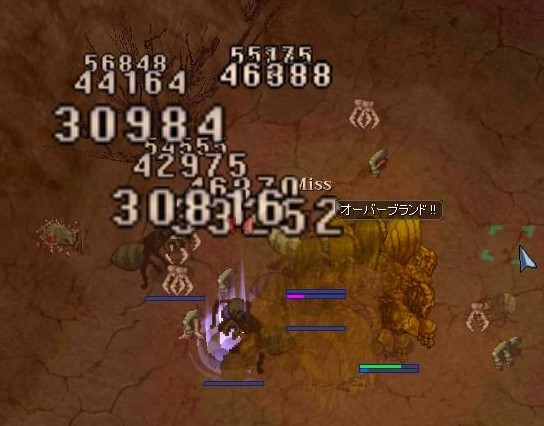 screenSigrun808.jpg