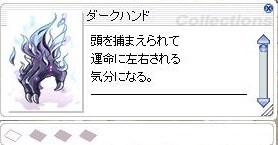 screenSigrun862b.jpg