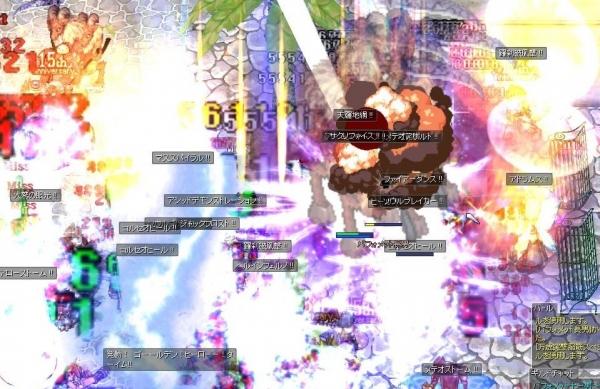 screenSigrun900.jpg