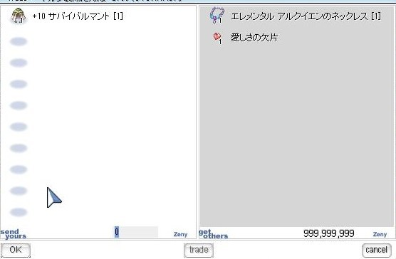 screenSigrun917.jpg