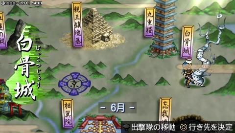 oreshika_0113_20171004174358f92.jpeg