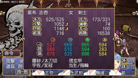 oreshika_0162_1.jpeg