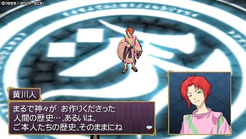 oreshika_0174_201710041752373be.jpeg