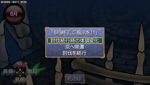 oreshika_0217_20171004175717d74.jpeg