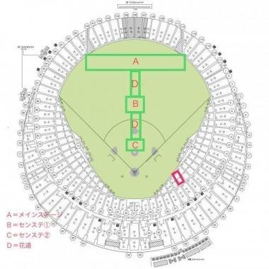 171111BeginAgain札幌ステージ最初