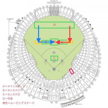171111BeginAgain札幌ステージB.U.T