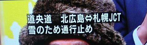 171118札幌積雪