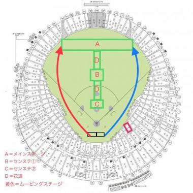 171111BeginAgain札幌ステージOcean
