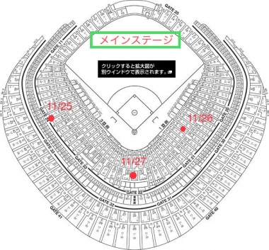 171125BeginAgain東京座席