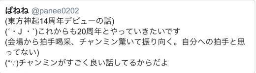 171226ビギアゲ大阪Twitter