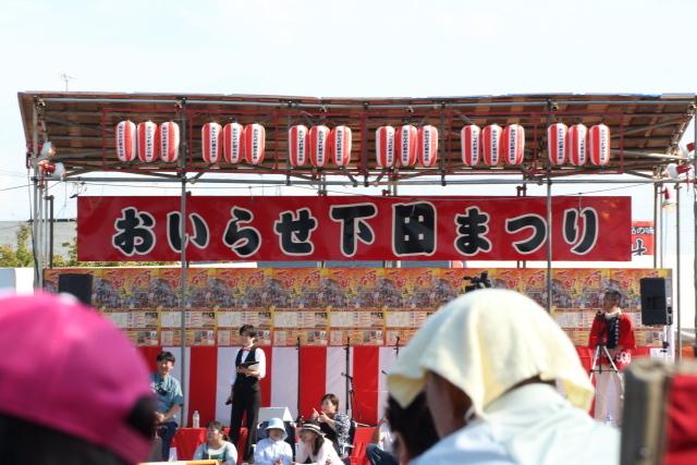 おいらせ下田祭り2