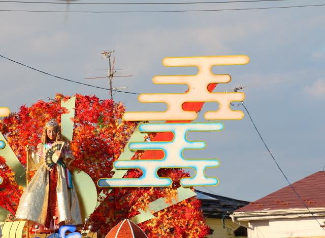 おいらせ下田祭り39