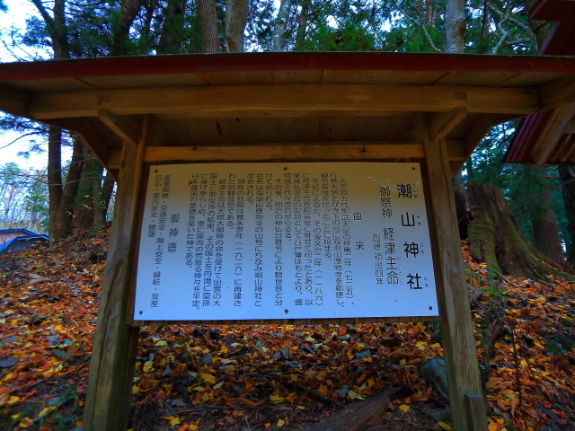潮山神社6