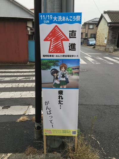 2017_11_18_a_03.jpg