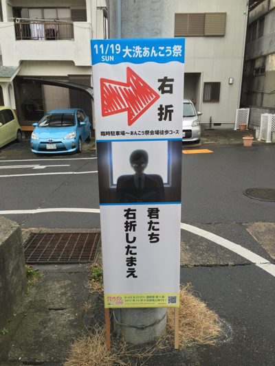 2017_11_18_a_04.jpg
