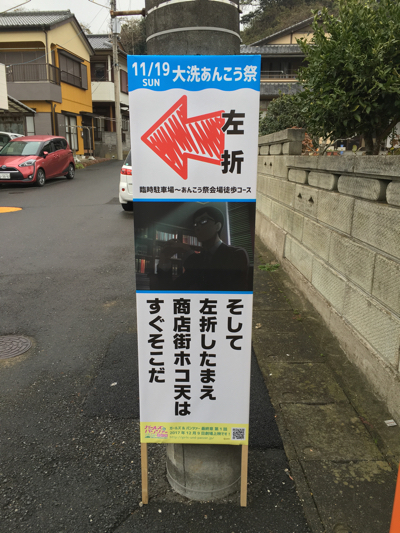 2017_11_18_a_05.jpg