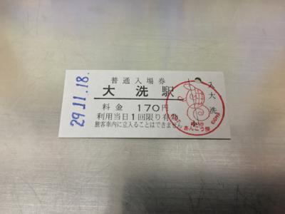 2017_11_18_e_10.jpg