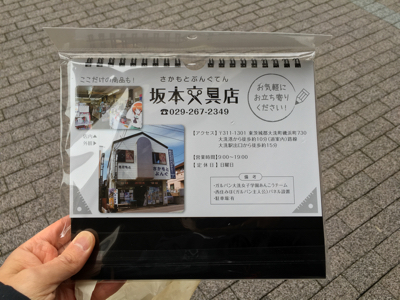 2017_11_18_e_19.jpg